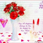 Top-50-Colorful-EID-Cards-(FunRocker.Com)-19