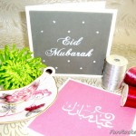 Top-50-Colorful-EID-Cards-(FunRocker.Com)-22