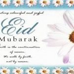 Top-50-Colorful-EID-Cards-(FunRocker.Com)-23