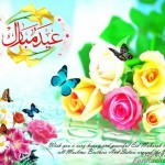 Top-50-Colorful-EID-Cards-(FunRocker.Com)-34