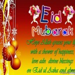 Top-50-Colorful-EID-Cards-(FunRocker.Com)-42