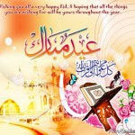 Top-50-Colorful-EID-Cards-(FunRocker.Com)-45