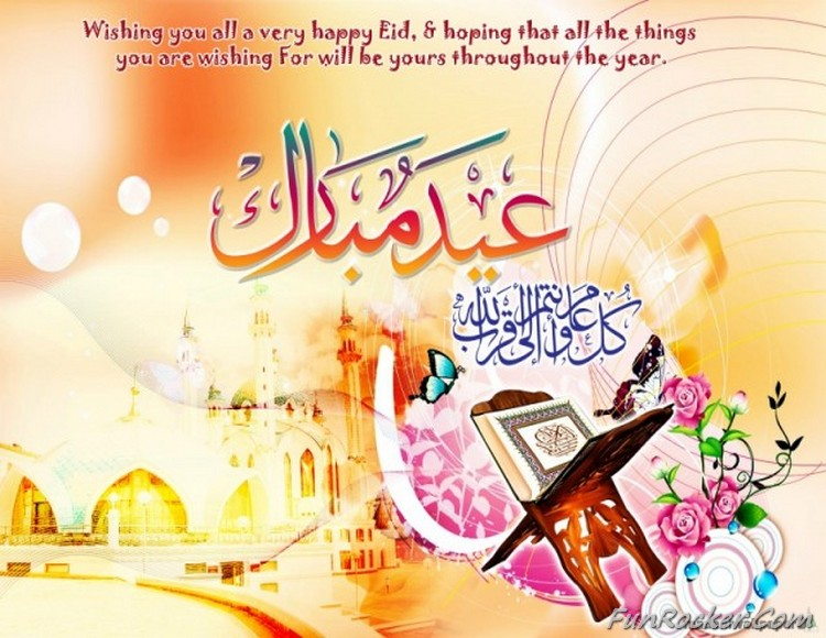 essays on eid day Write an essay on celebration of an eid (eid-ul-fitr, any festival) outline: 1 importance of different festivals i religious ii.