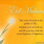 Top-50-Colorful-EID-Cards-(FunRocker.Com)-49