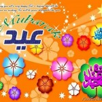 Top-50-Colorful-EID-Cards-(FunRocker.Com)-7