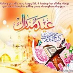 Top-50-Colorful-EID-Cards-(FunRocker.Com)-8
