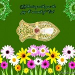 Top-50-Colorful-EID-Cards-(FunRocker.Com)-9