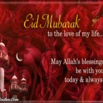 Latest-Collorful-EID-Cards-2012-(FunRocker.Com)-10