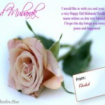 Latest-Collorful-EID-Cards-2012-(FunRocker.Com)-12