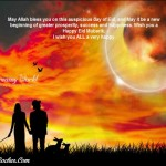 Latest-Collorful-EID-Cards-2012-(FunRocker.Com)-14