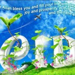 EID 2012 Greeting Cards