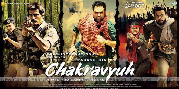 Chakravyuh First Look