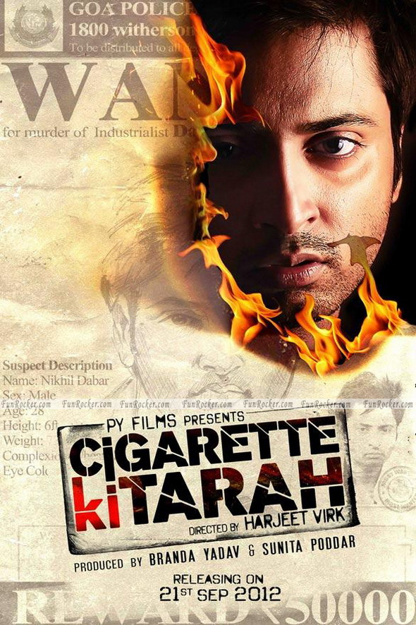Cigarette Ki Tarah First Look