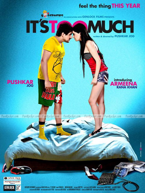 Its Too Much First Look