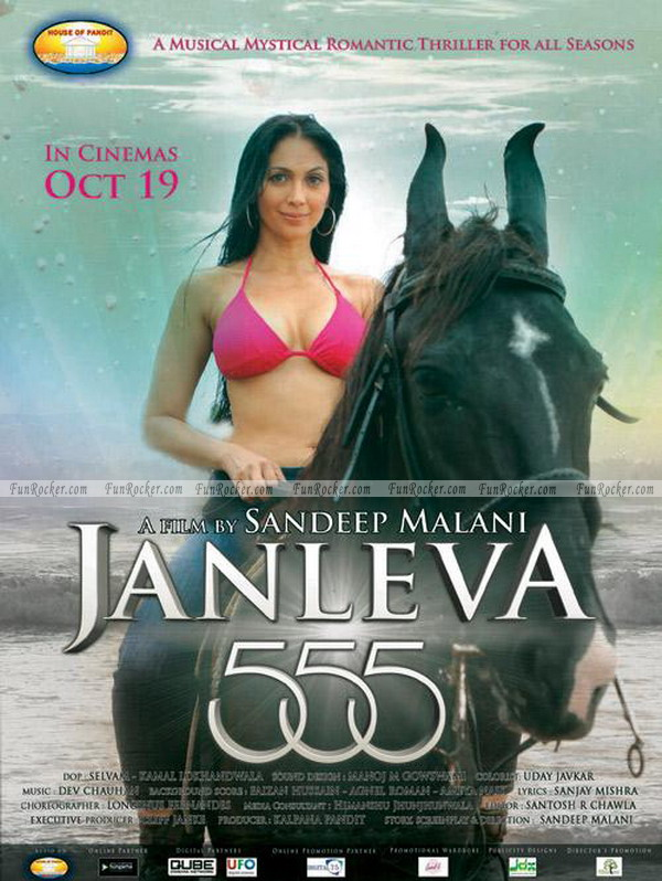 Janleva 555 First Look