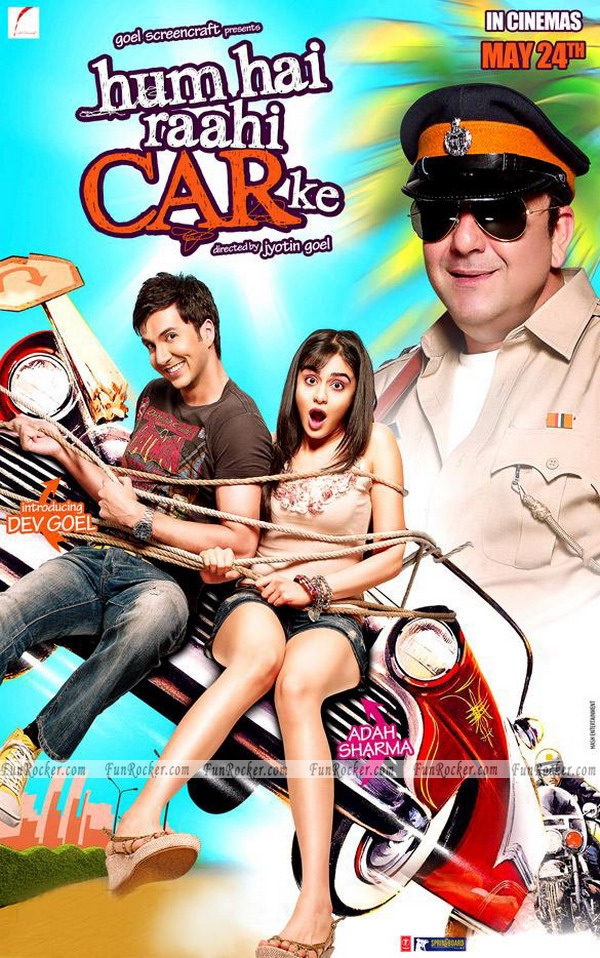 Hum Hai Raahi Car Ke First Look