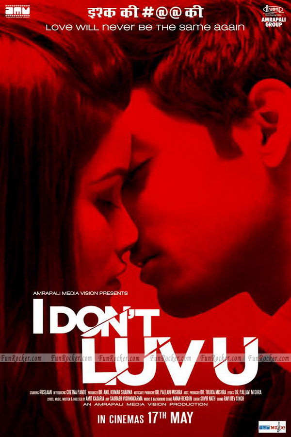 I Dont Luv U First Look