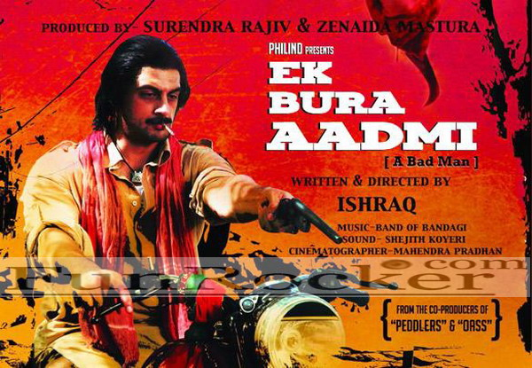 Ek Bura Aadmi First Look