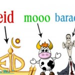 Eid-ul-Azha-2013-Greeting-Cards-(FunRocker.Com)-1