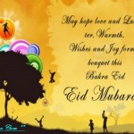 Eid-ul-Azha-2013-Greeting-Cards-(FunRocker.Com)-12