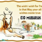 Eid-ul-Azha-2013-Greeting-Cards-(FunRocker.Com)-14