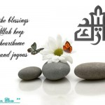 Eid-ul-Azha-2013-Greeting-Cards-(FunRocker.Com)-17