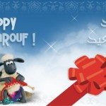 Eid-ul-Azha-2013-Greeting-Cards-(FunRocker.Com)-2