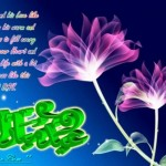 Eid-ul-Azha-2013-Greeting-Cards-(FunRocker.Com)-30
