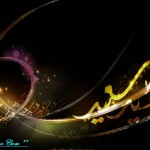 Eid-ul-Azha-2013-Greeting-Cards-(FunRocker.Com)-4