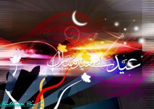 Eid-ul-Azha-2013-Greeting-Cards-(FunRocker.Com)-42