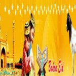 Eid-ul-Azha-2013-Greeting-Cards-(FunRocker.Com)-46