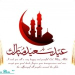 Eid-ul-Azha-2013-Greeting-Cards-(FunRocker.Com)-48