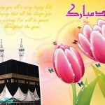 Eid-ul-Azha-2013-Greeting-Cards-(FunRocker.Com)-9