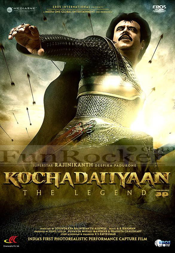 Kochadaiiyaan First Look