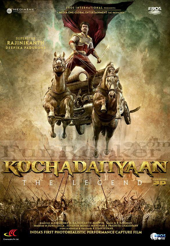 Kochadaiiyaan-First-Look-02