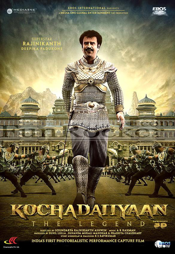 Kochadaiiyaan-First-Look-03