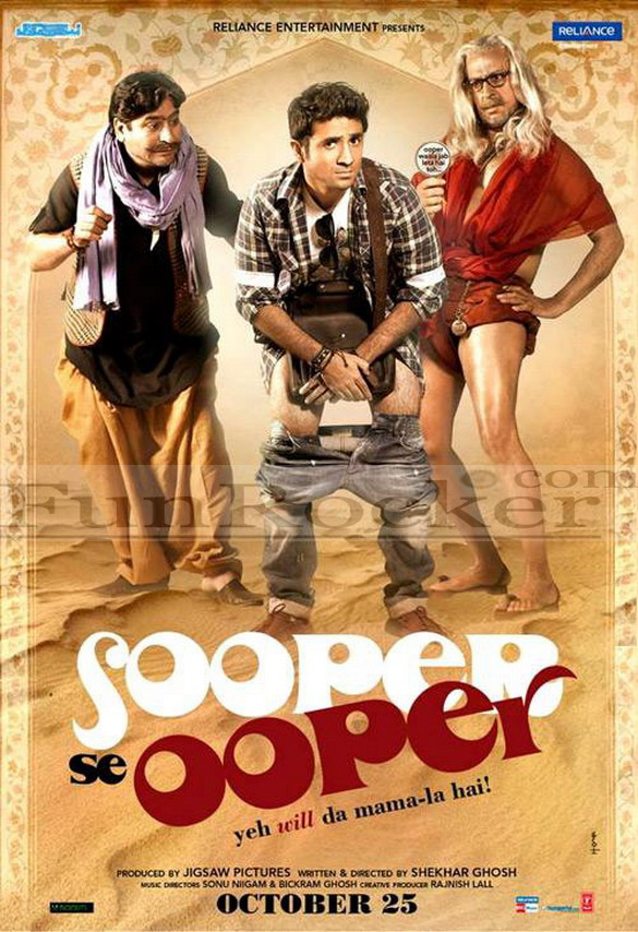 Sooper Se Ooper First Look