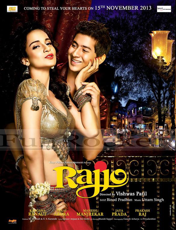 Rajjo First Look