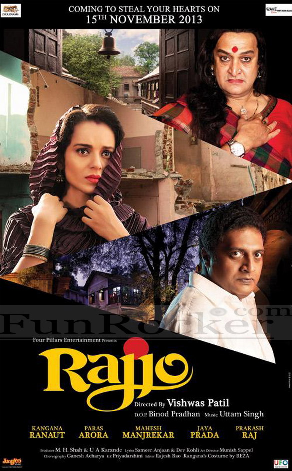 Rajjo-First-Look-02