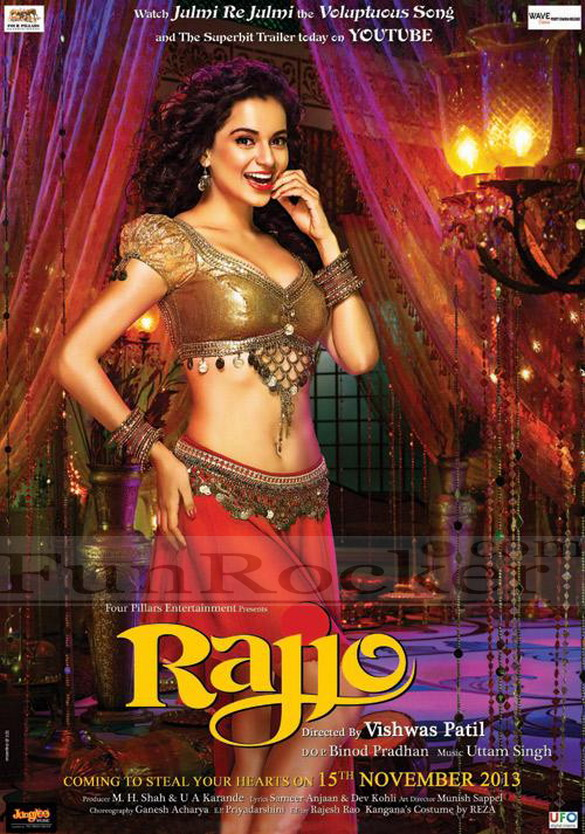 Rajjo-First-Look-03