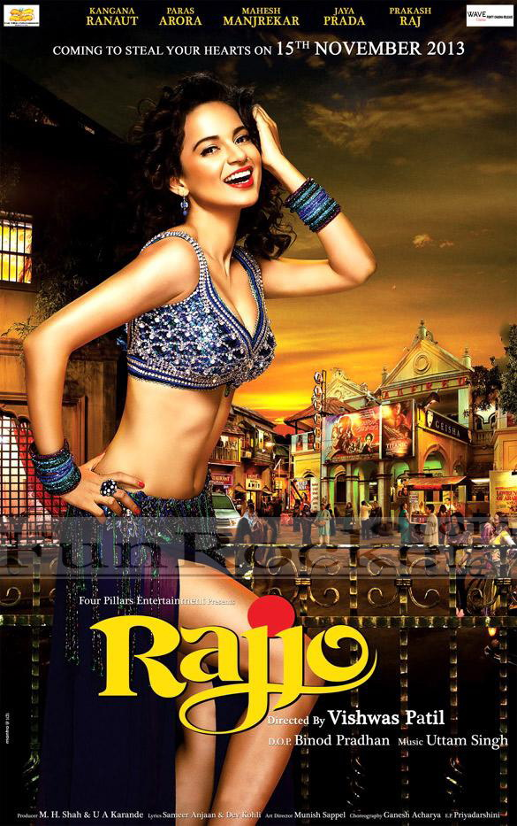 Rajjo-First-Look-04