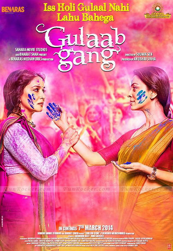 Gulaab Gang first look