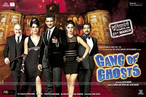 Gang of Ghosts First Look