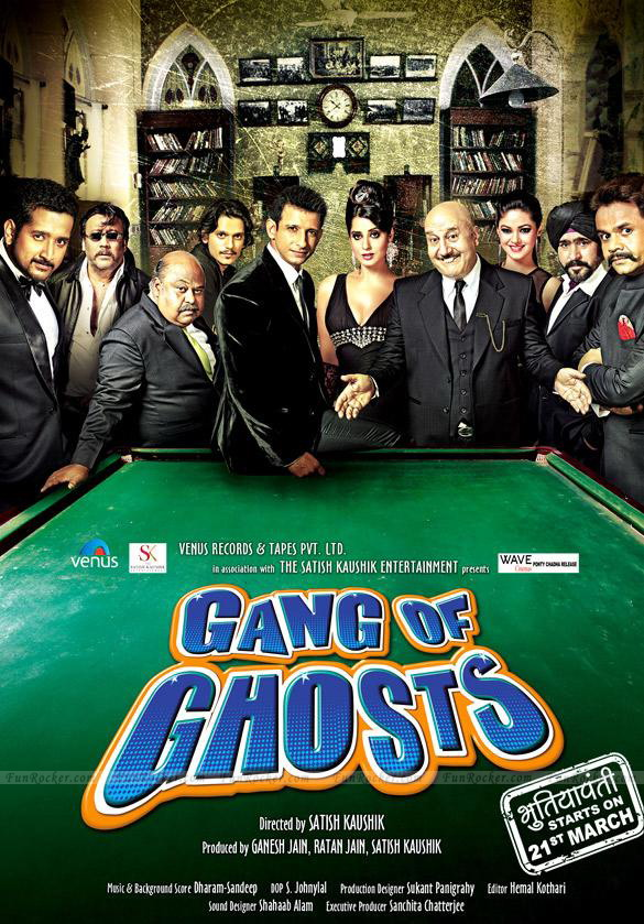 Gang-of-Ghosts-First-Look-02