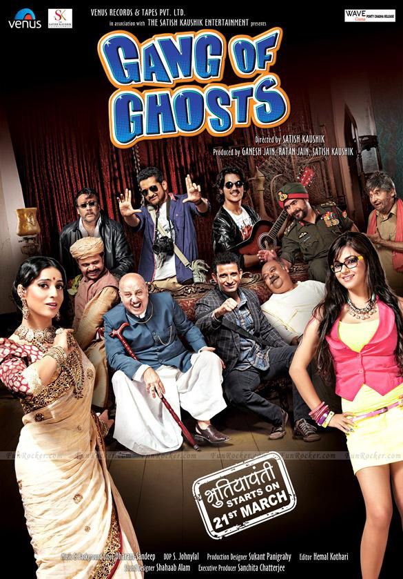 Gang-of-Ghosts-First-Look-03