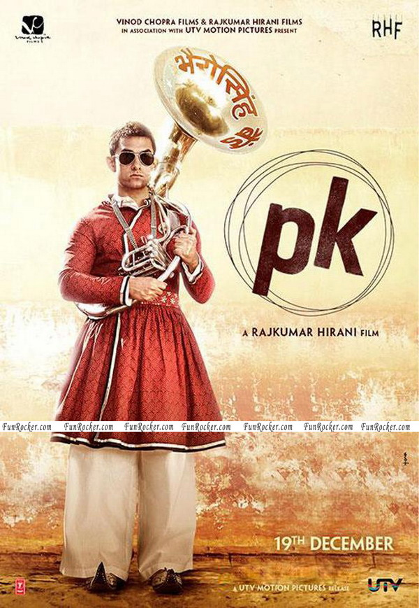 PK-First-Look-02
