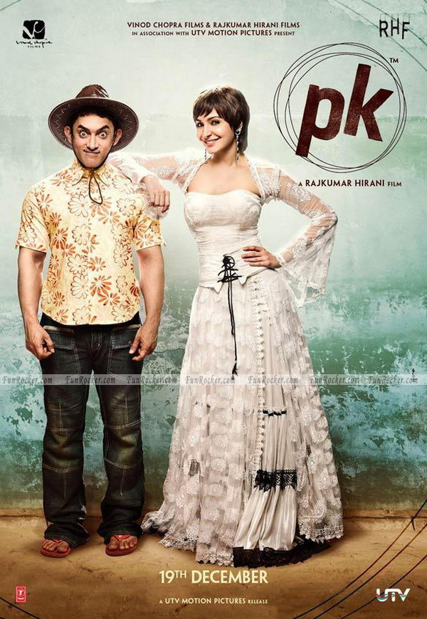 PK-First-Look-03