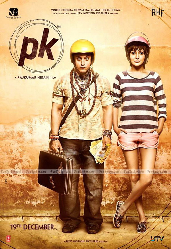 PK-First-Look-04