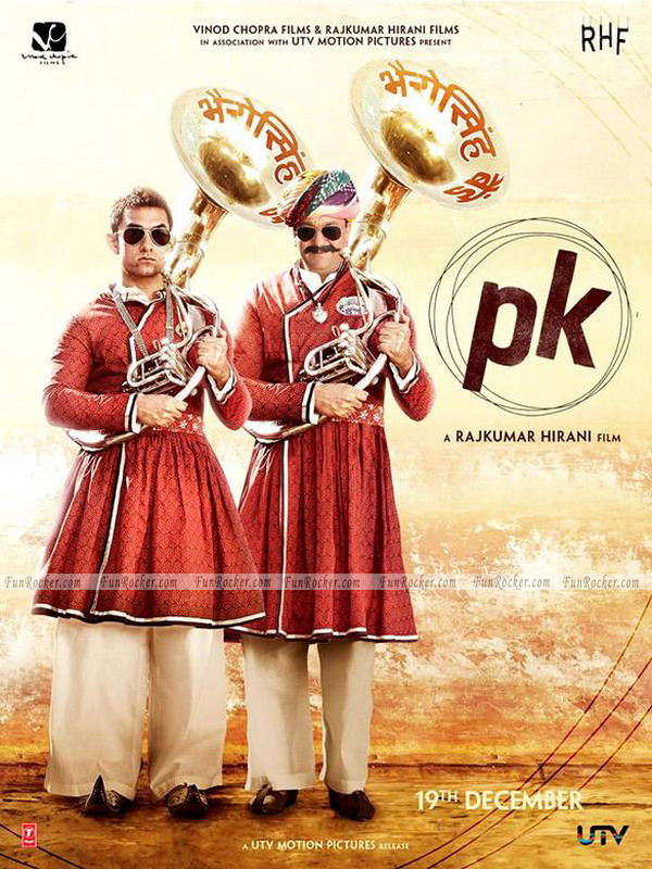 PK-First-Look-05