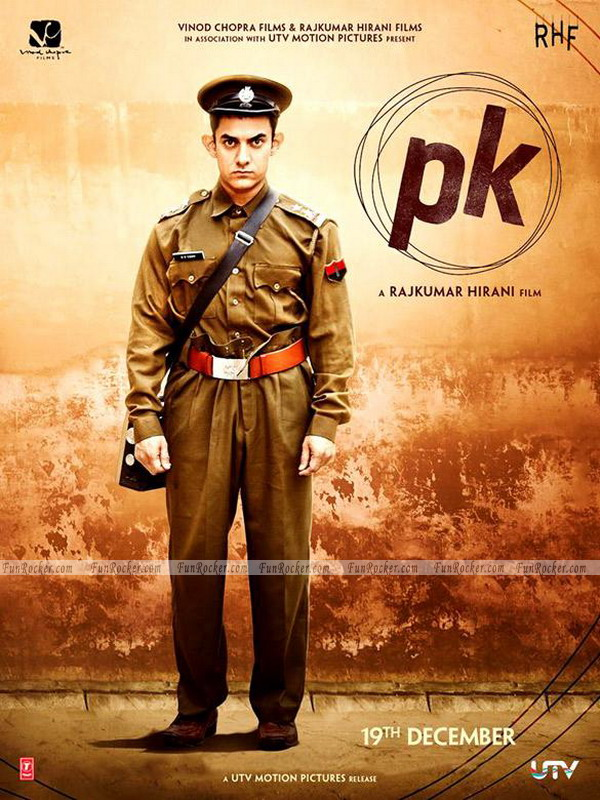 PK-First-Look-06